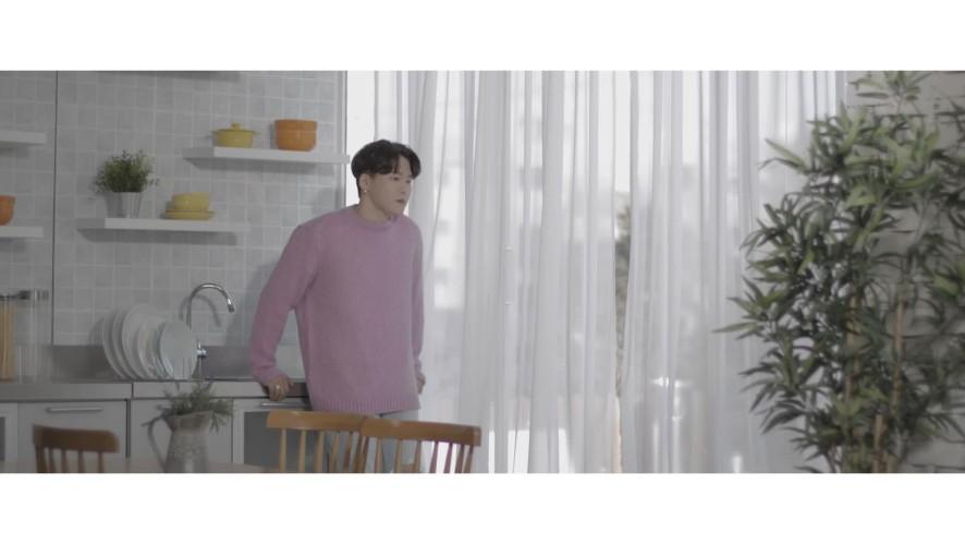 [요셉] '봄바람에 널 날려 보낼래(A Spring Breeze)' Pink LIVE