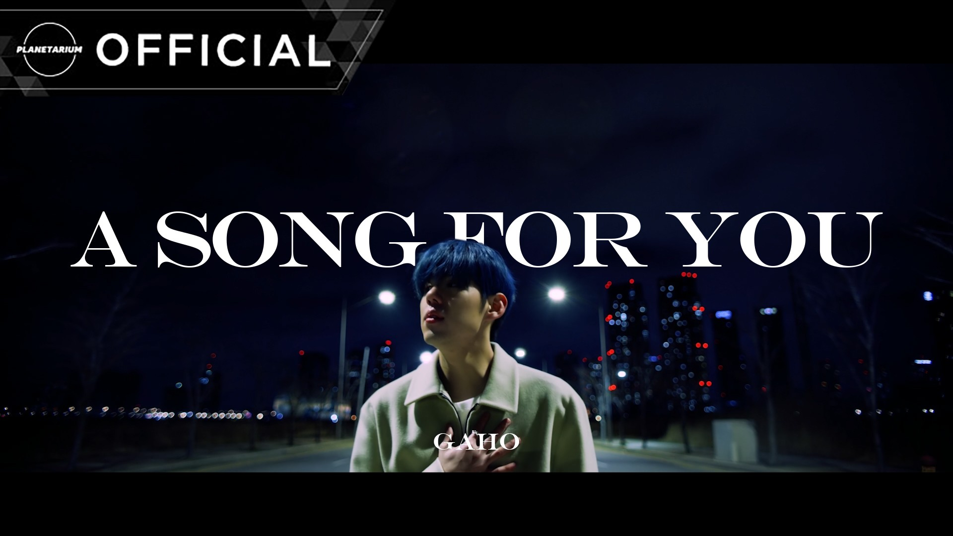 [MV] 가호(Gaho) - A song for you (ENG SUB)