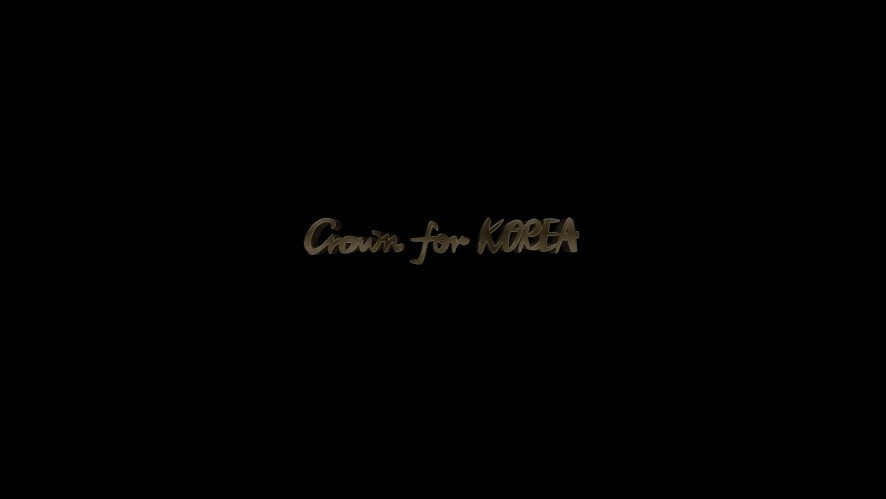 2020 Crown for KOREA