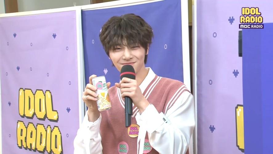 """한&아이엔의 음료광고!! """"이 청량한 소리~♥"""""""