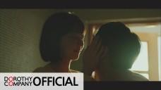 신승훈 - Special Album [My Personas] Teaser #2. 늦어도 11월에는