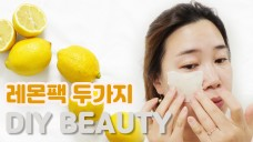 Lemon Pack to Brighten Your Skin