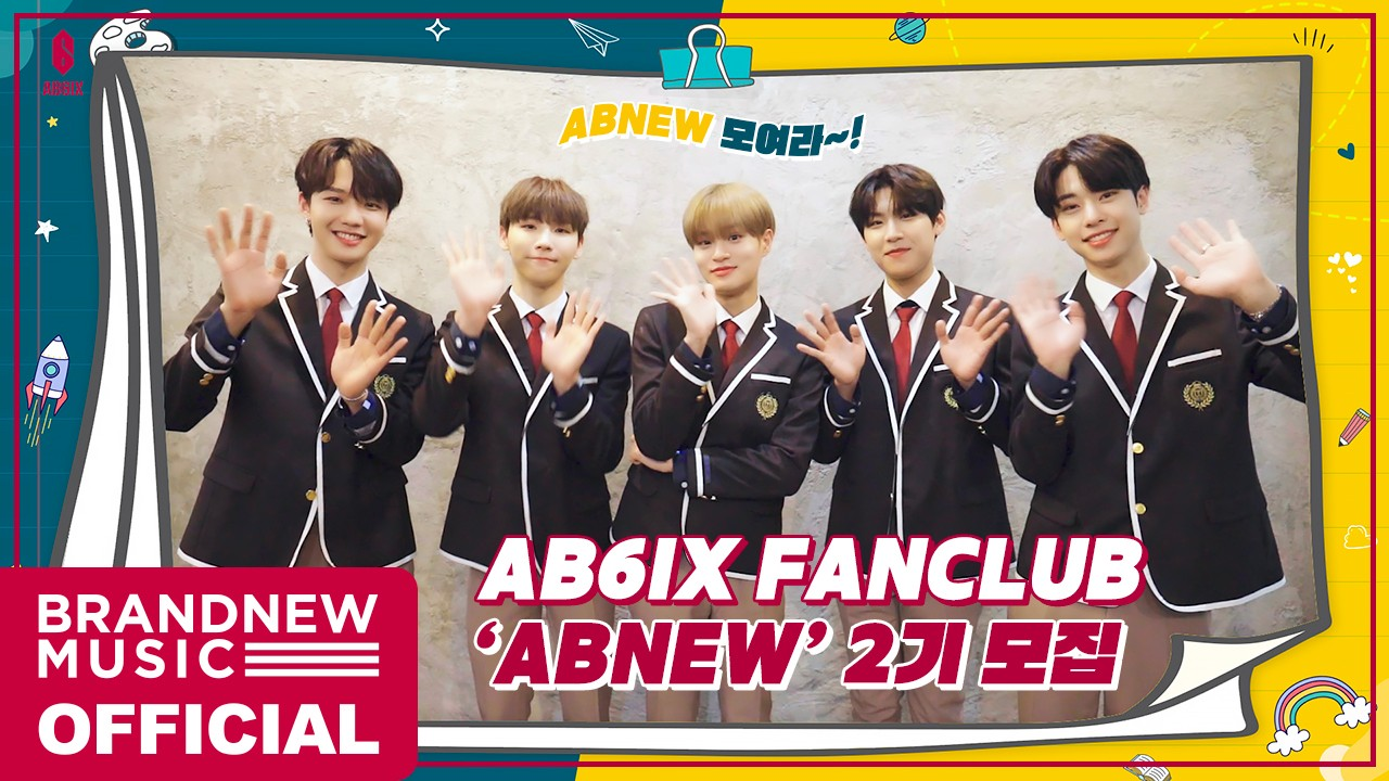 AB6IX (에이비식스) OFFICIAL FANCLUB ABNEW 2ND RECRUITMENT