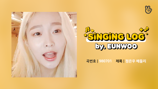 [VPICK! Singing Log] HINAPIA EUNWOO's Singing Log🎤🎶