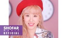 [보라미유 - '10분 전' MV]