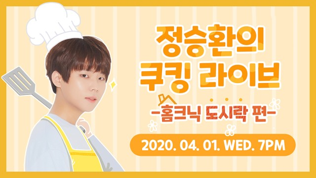 Jung Seung Hwan's Cooking LIVE [Home Picnic Lunch Version]