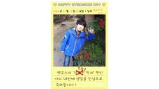 🐣🎂 2020.03.31 HAPPY HYEONMIN DAY💛