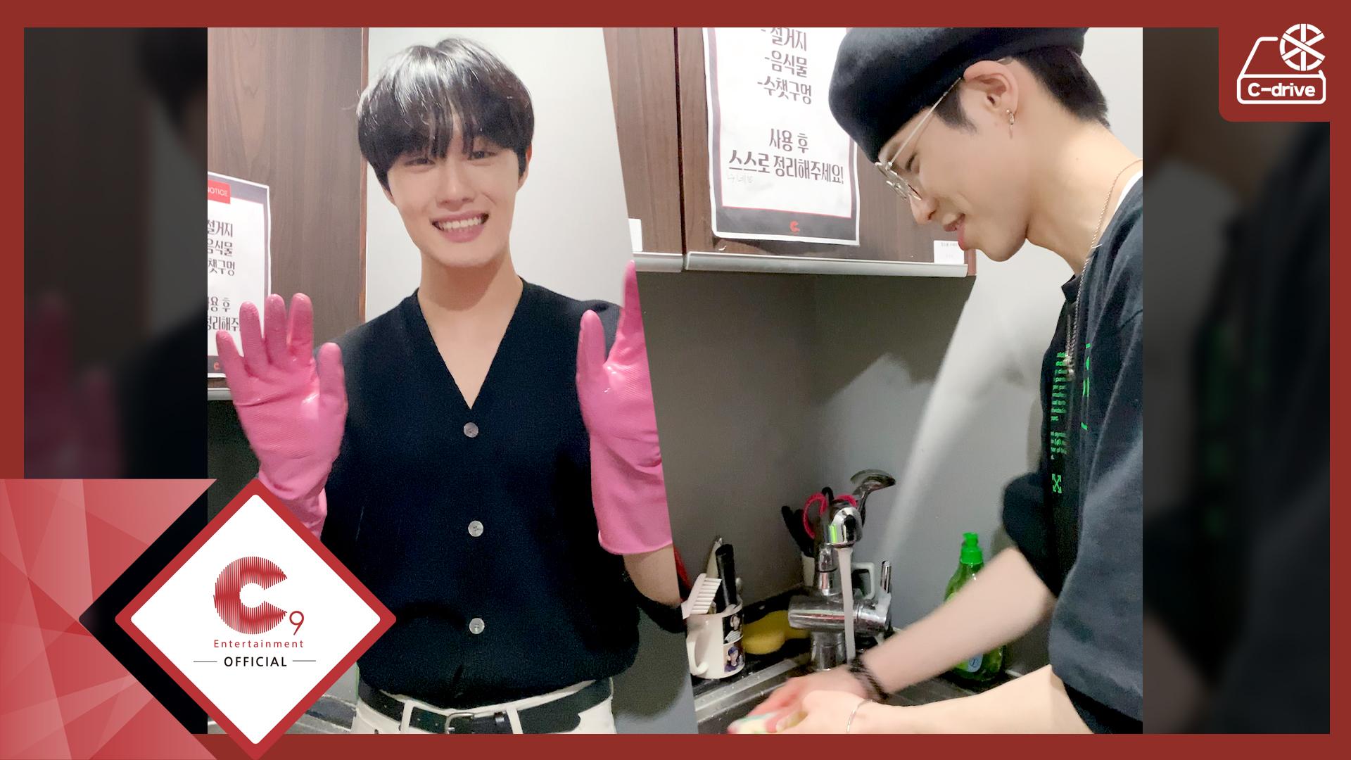 [C-drive] HYUNSUK&BX, washing the dishes