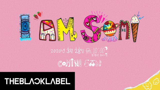 SOMI'S REALITY SERIES 'I AM SOMI' TEASER