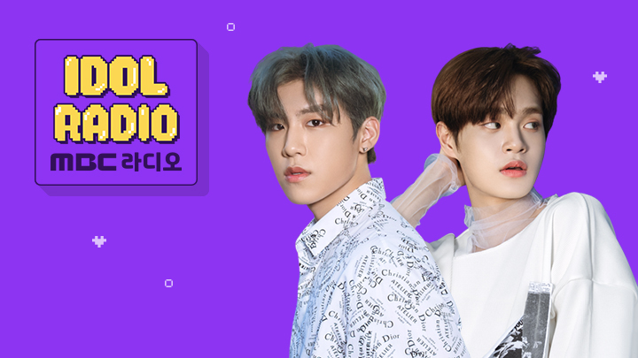 'IDOL RADIO' ep#547. 양치기 소녀들 (스페셜 DJ AB6IX 박우진&이대휘 with 페이버릿)