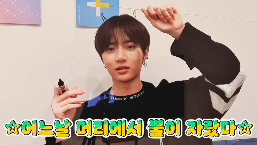 [TXT]  BEOMGYU drawing a picture on acrylic plates🎨🏛