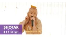 [보라미유 - '10분 전' Live Clip #2]