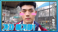 가자 애기야‼️ 🏫│ GO BABY 안무영상 촬영 비하인드 │ KARD