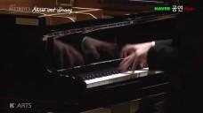 한예종 음악원 『베토벤 250th 'Sturm und Drang'』 -피아노 소나타 공연 생중계 다시보기