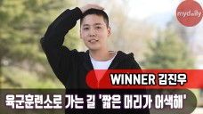 [WINNER JINU] enlisted at the military training center