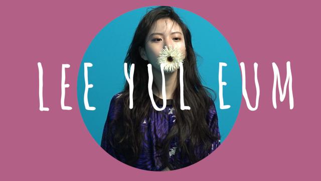 [이열음] 비주얼에 놀라서 시간 가는 줄 도 모르는 화보 비하인드 (Lee Yul Eum)