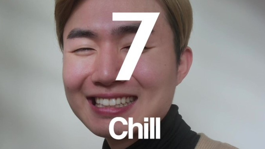 Chill.. is What in Korean??!!! the answer in the video