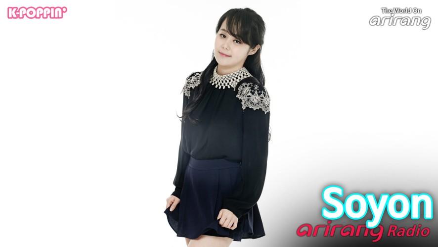 Arirang Radio (K-Poppin' / Soyon 김소영)