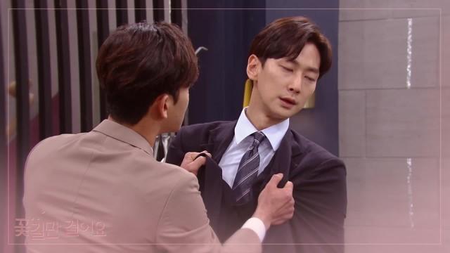 오늘 밤 8시 30분! KBS 1TV <꽃길만 걸어요> 115회 방송!