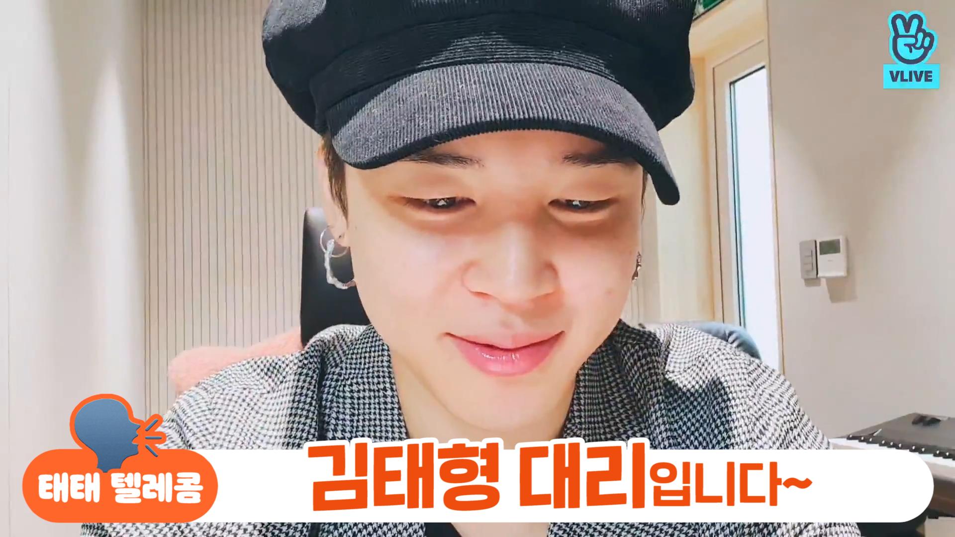 [BTS] 이런 깜찍 보이스뷔싱이라면 9조8억번 낚여도 좋아.. 헬로 아임 피쉬..📞🐟 (JIMIN calling with JIN&V)