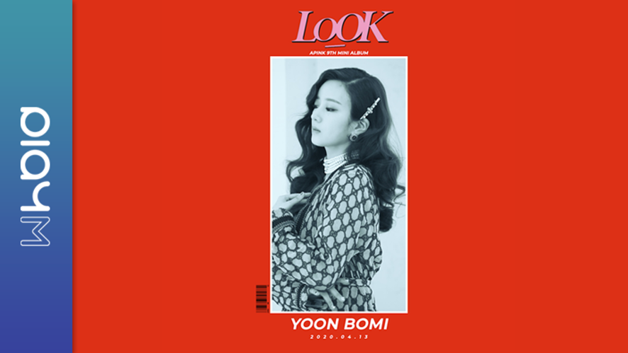 Apink 9th Mini Album [LOOK] Motion Teaser Bomi