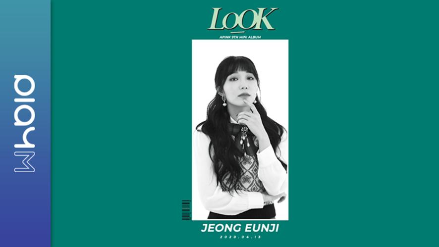 Apink 9th Mini Album [LOOK] Motion Teaser Eunji