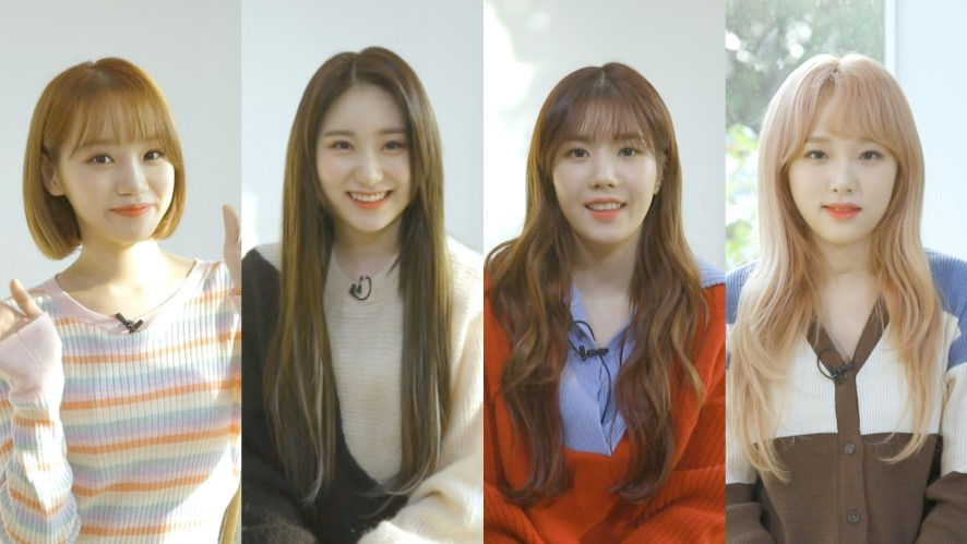 IZ*ONE, Too Revealing Personal Interviews #Star Road 19