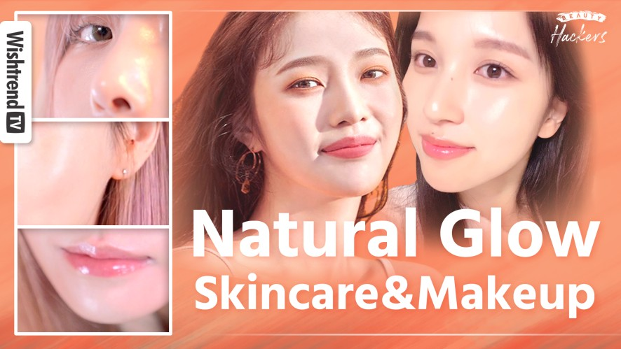 Skincare Routine For A Natural, Glowy Complexion ✨ Kasper's Tips For Glass Skin