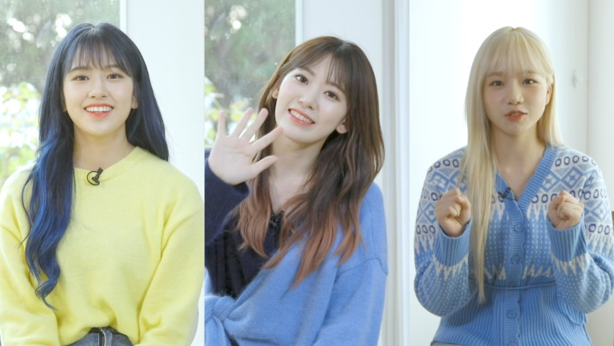 IZ*ONE, Yujin X Sakura X Yuri Talking About Their Charming Points #Star Road 20