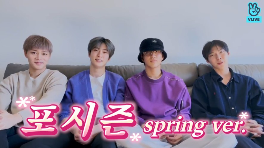 [NCT] NCT recommending spring songs🎶🔥
