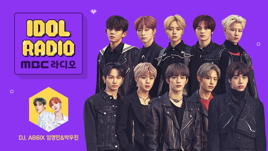 'IDOL RADIO' ep#554. Come Here (special DJ AB6IX Youngmin & Woojin with TOO)