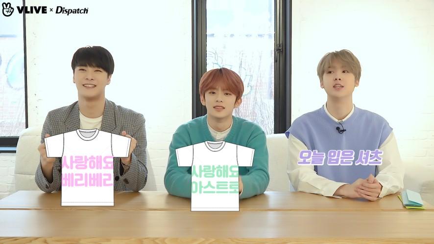 "[ⓓxV] ""Peanut Min's National Chemistry Show"" (Moon Bin, San-Ha, Kang Min)"