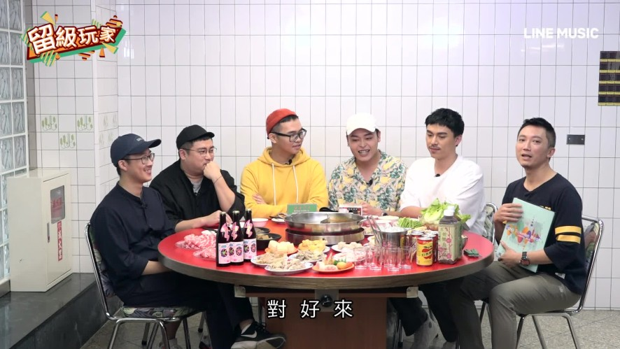 【Dude, I'm Still Here !】Special Programs-fun party in the Chan Chi Hot Pots for the new year