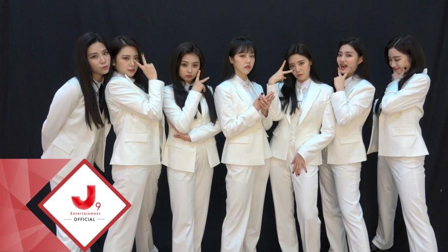 시그니처(cignature) - debut lead single B '아싸 (ASSA)' Jacket Behind