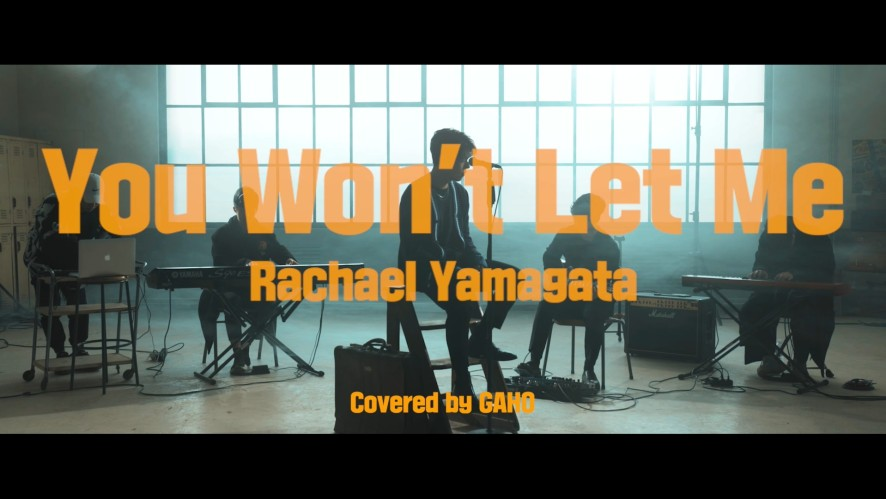 [LIVE] Rachael Yamagata - You Won't Let Me Covered by 가호(Gaho)