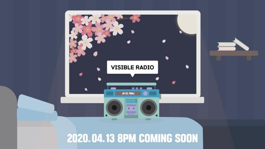 [Kim Jaehwan] JH 52.7Mhz Jjaen Radio DAY4