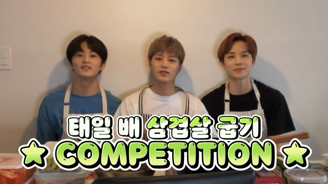 NCT eating pork belly and ramen