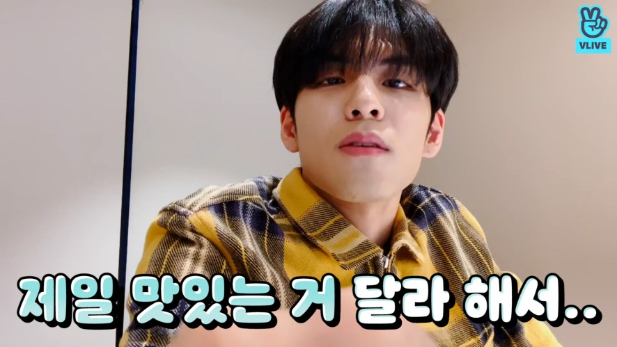 [DAY6] WONPIL recommending songs🐰
