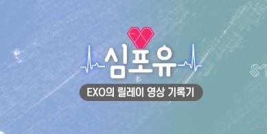 Heart 4 U - CHANYEOL