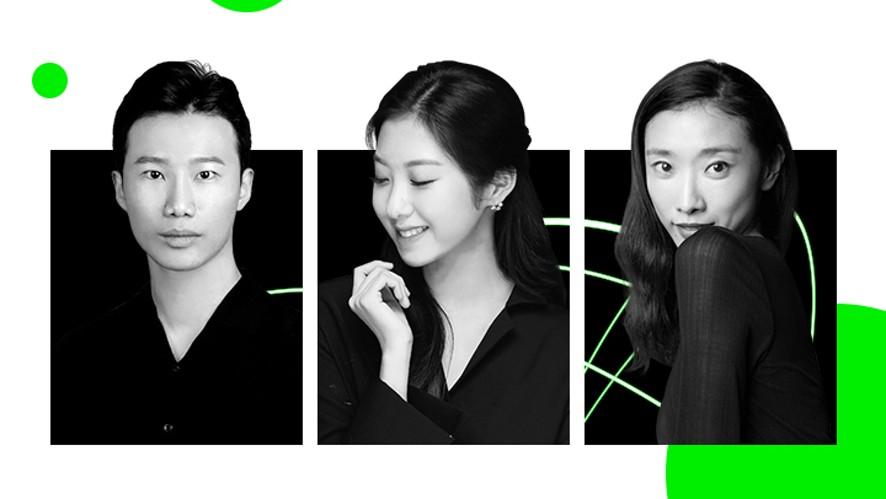 무용 <2020 젊은안무자 창작공연 D조> 공연실황 생중계