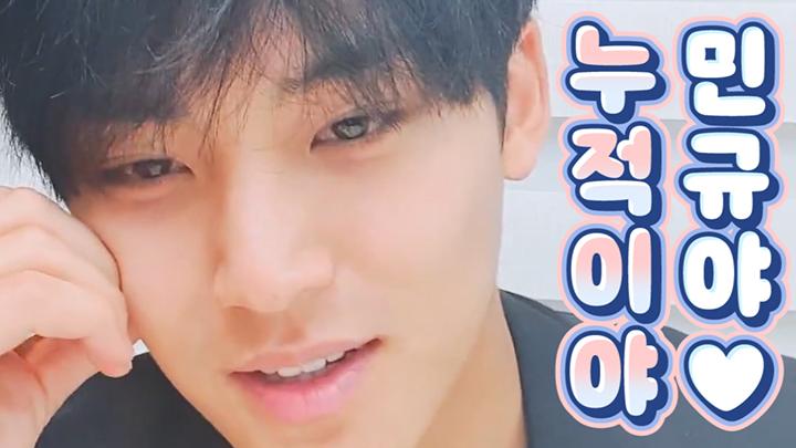 [SEVENTEEN] 🐾오늘도 김민규 사랑하는 마음 970406점 누적이야❣️ (HAPPY MINGYU DAY!)