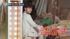 [텔레그나] 단체 티저 '장도연x양세형x김재환x송가인x김동현x유세윤 최강 라인업!'  / 'Telegna' Teaser