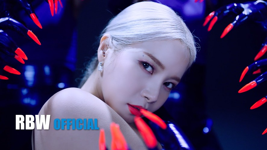 [SOLAR] 'SPIT IT OUT' Intro Teaser