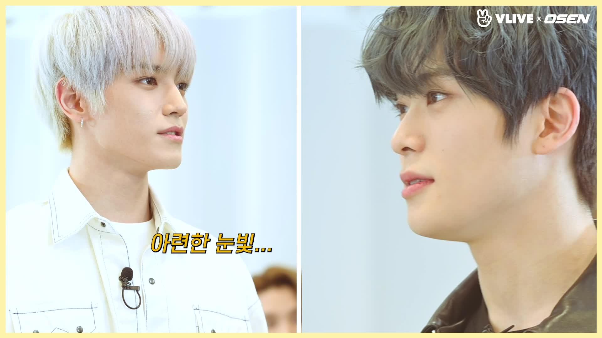 NCT 127, 귀염폭발하는 연기대결(ft.재툥의 도깨비) #스타로드 07