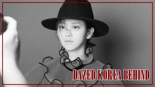 [김소현] 데이즈드 코리아 비하인드 (DAZED KOREA Behind)                                   🎵Music provided by 브금대통령