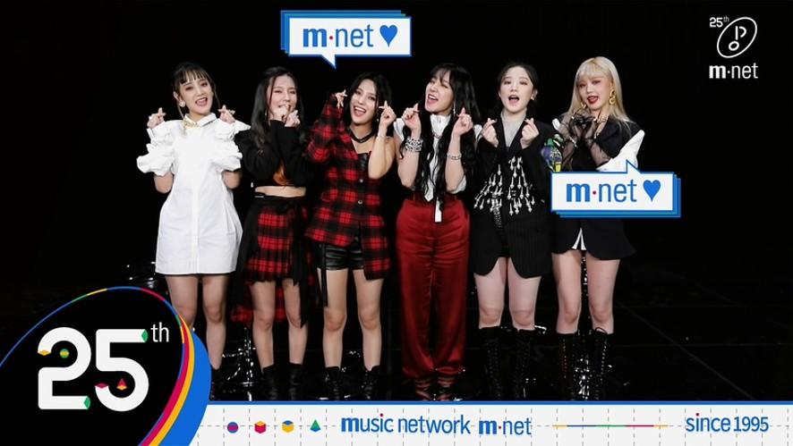 [Mnet] 25 Mnet x #여자아이들 '(여자)아이들의 25주년 축하 메시지 공개!💌'