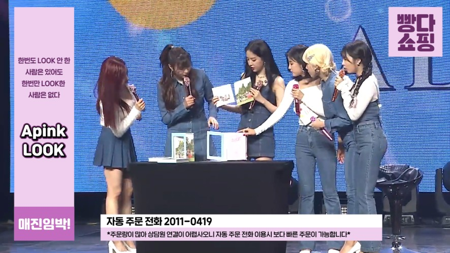 [Apink] Apink's new album unboxing❗️✨
