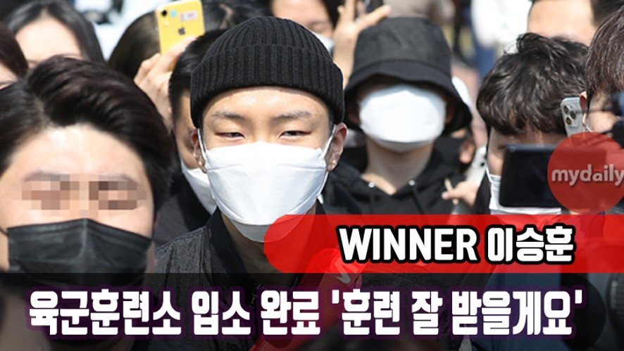 [HOONY of WINNER] enlisted at the military training center