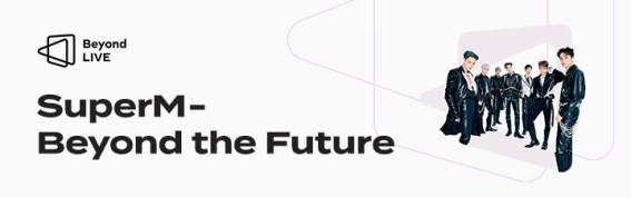 [코드 입력 상품] SuperM - Beyond The Future
