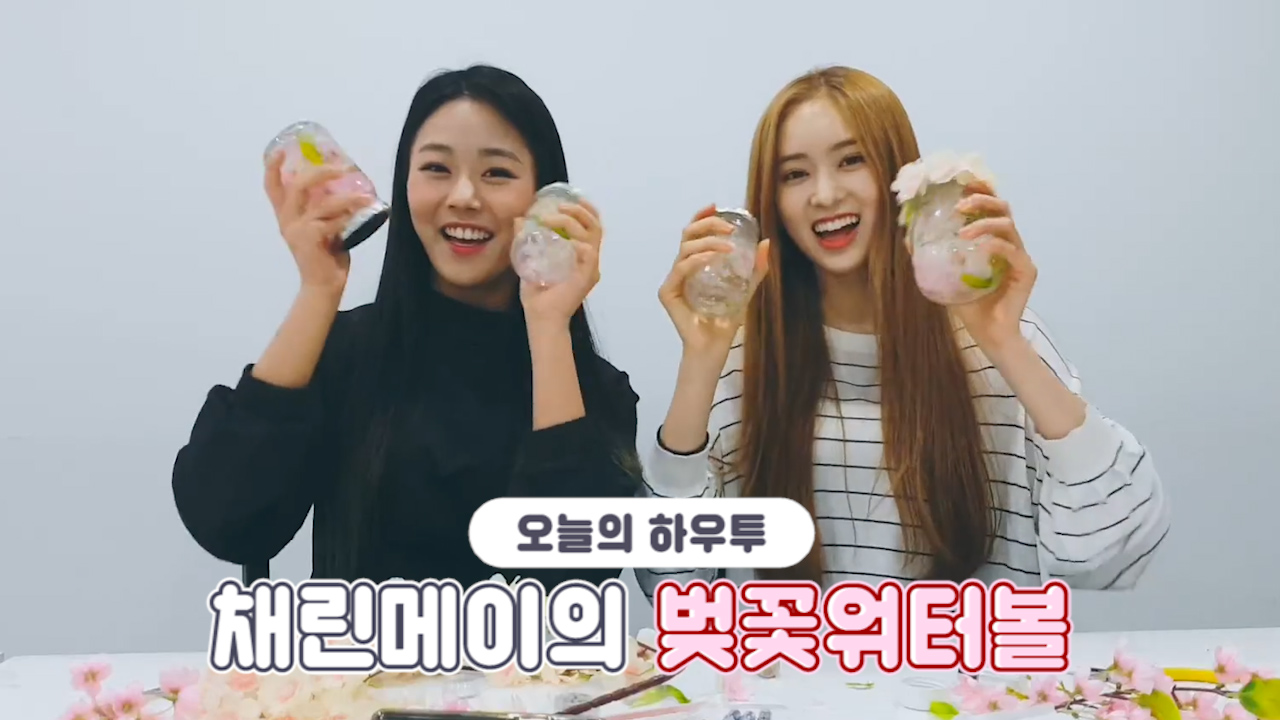 [VPICK! HOW TO in V] 채린메이의 벚꽃워터볼🌸 (HOW TO MAKE CHAERIN&MAY's cherry blossom snow globes)